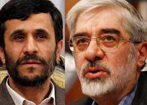 Ahmadinejad & Mousavi